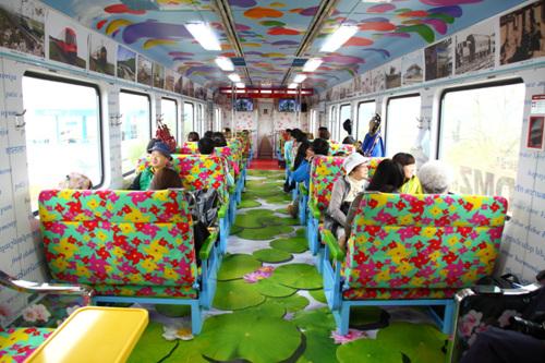 Train de la paix, train du DMZ (평화열차 DMZ...