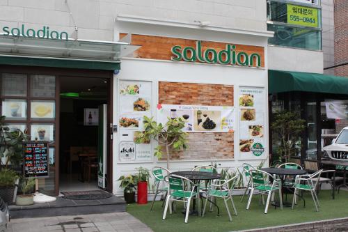 Saladian (샐러디언)
