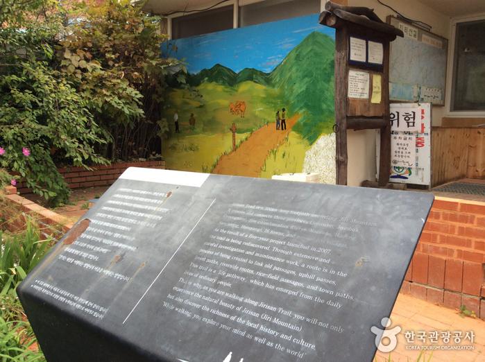 Jirisan Dulle-gil Trail (지리산둘레길 트레킹)