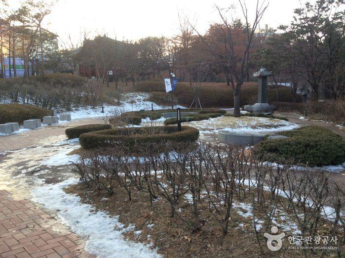 경희궁공원