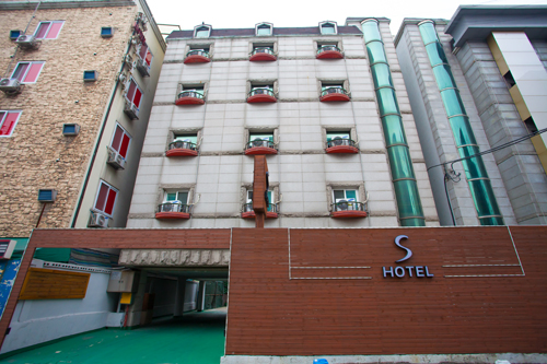 S Hotel - Goodstay ((S)에스호텔 [우수숙박시설 굿스테이])