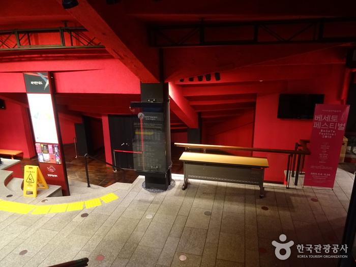 Центр искусств Намсан (남산예술센터)2