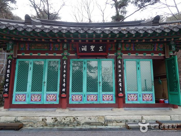 본원정사(서울)