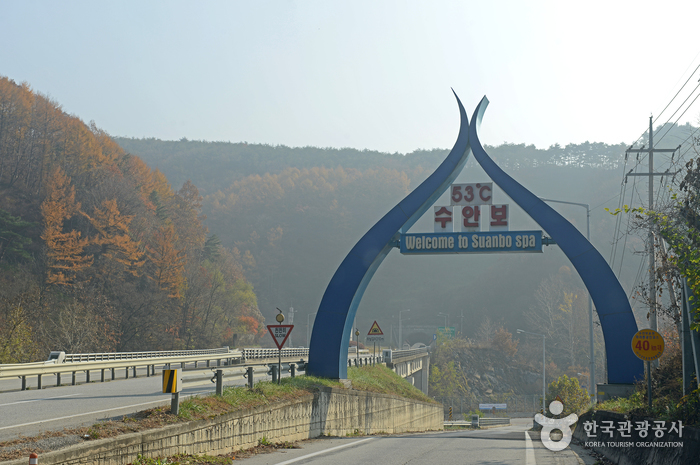Suanbo Hot Springs Special Tourist Zone (수안보온천 관광특구)