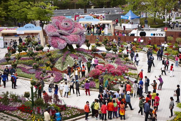 International Horticulture Goyang Korea (고양 국제꽃박람회)