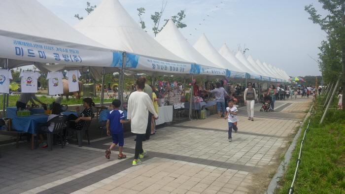 영산강 문화장터 2018  사진
