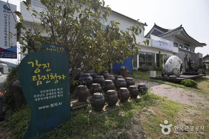 강진탐진청자 [한국관광 품질인증/Korea Quality]