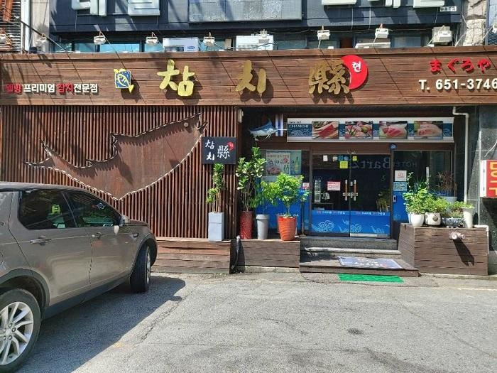 음식점 이미지