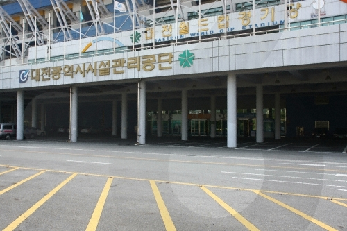Daejeon World Cup Stadium (대전월드컵경기장)