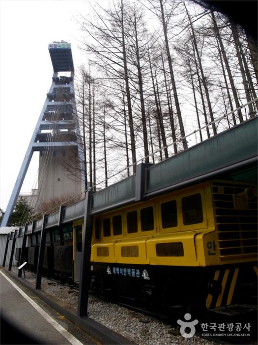 Музей каменного угля в г. Тхэбек (태백석탄박물관)
