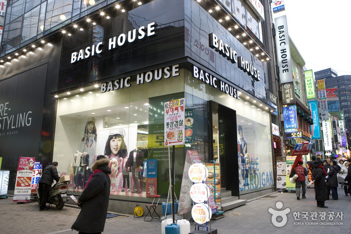 Basic House - Myeongdong Branch (베이직 하우스 (명동점))