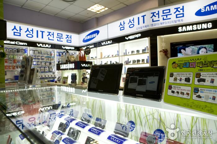 Samsung Electronics (삼성 IT 전문점)