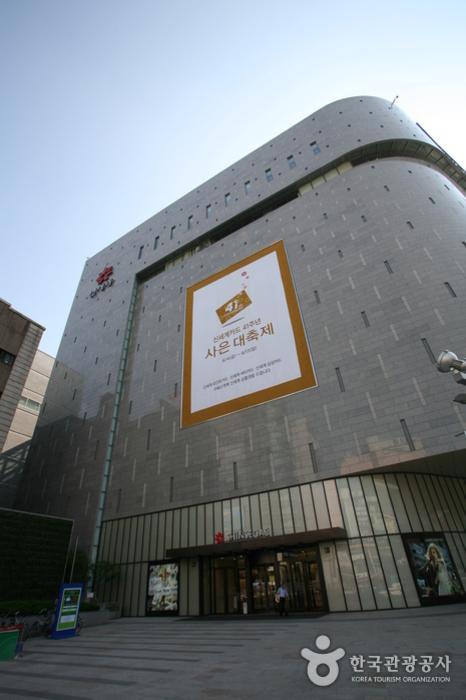 Shinsegae-Kaufhaus Yeongdeungpo (신세계 백화점-영등포점)