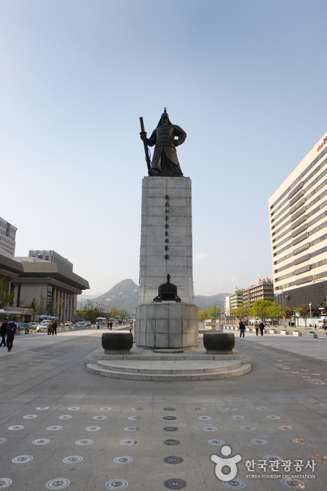 Gwanghwamun Square (...