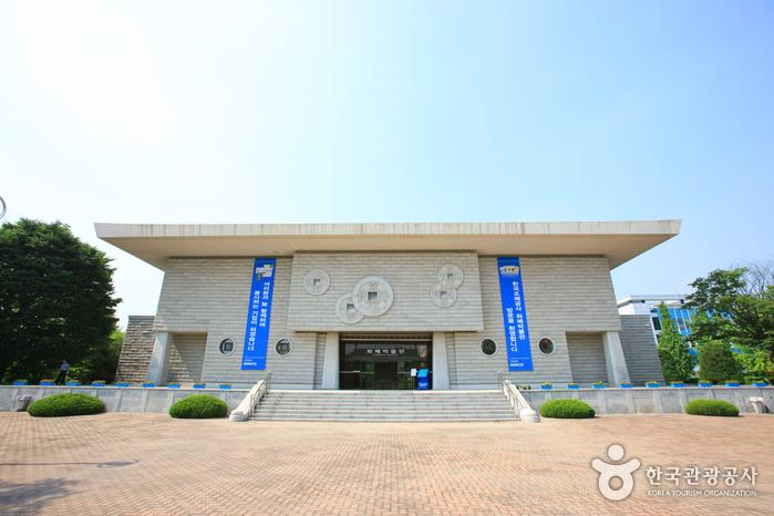 Währungsmuseum Koreas (화폐박물관)