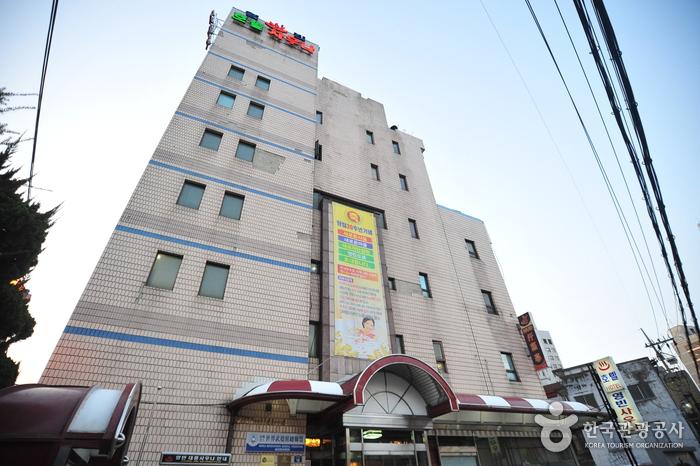 Youngbin Hotel - Goodstay (영빈호텔)