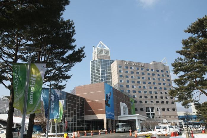 Phoenix Pyeongchang Condo (휘닉스 평창 콘도)