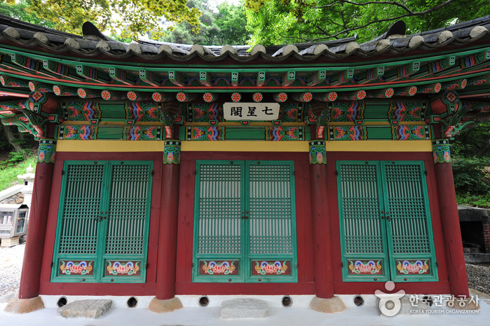 Yonggungsa Temple (Incheon) (용궁사 - 인천)