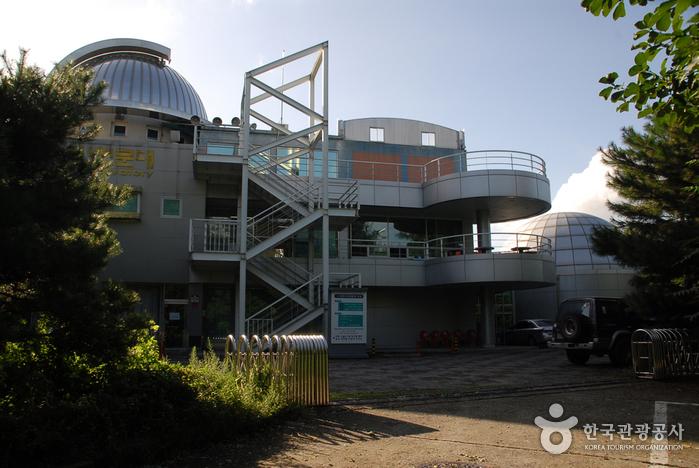 大田市民天文台(대전시민천문대)