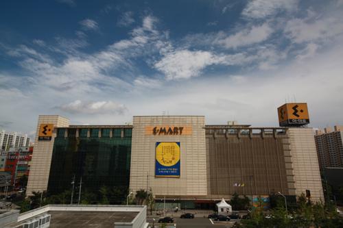 E-MART - Seongseo Branch (이마트 - 성서점)