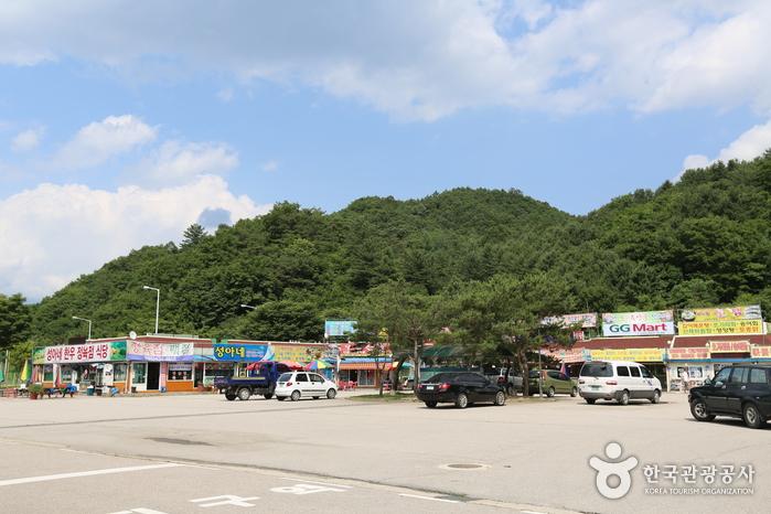 팔봉산(홍천)