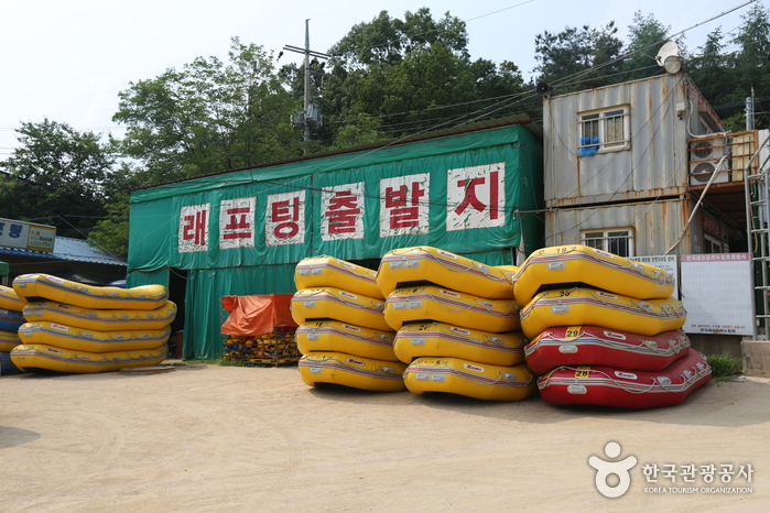 Rafting am Fluss Hantangang (한탄강 래프팅)
