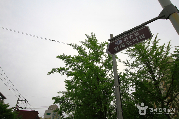 Munjeong-dong Rodeo Street (문정동 로데오거리)