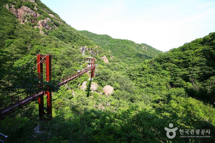 가마골생태공원