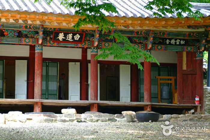 Baengnyeonam Hermitage (Cheongsong) (-)