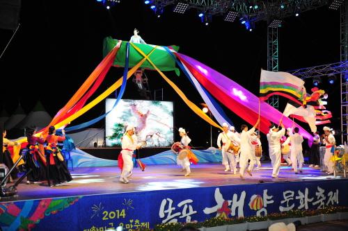 Mokpo Port Festival (목포항구축제)