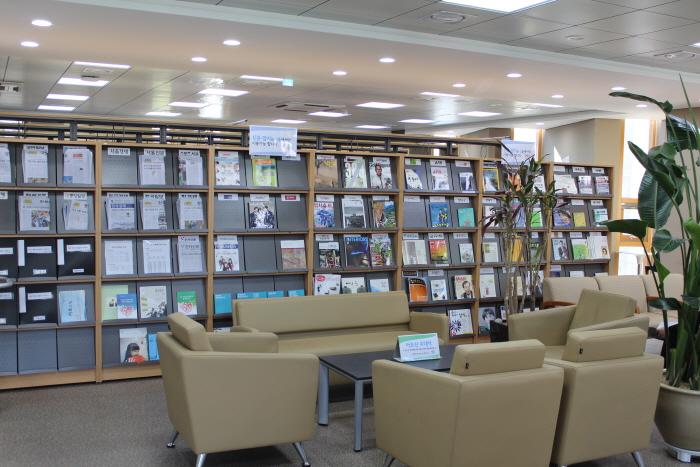 서초구립반포도서관