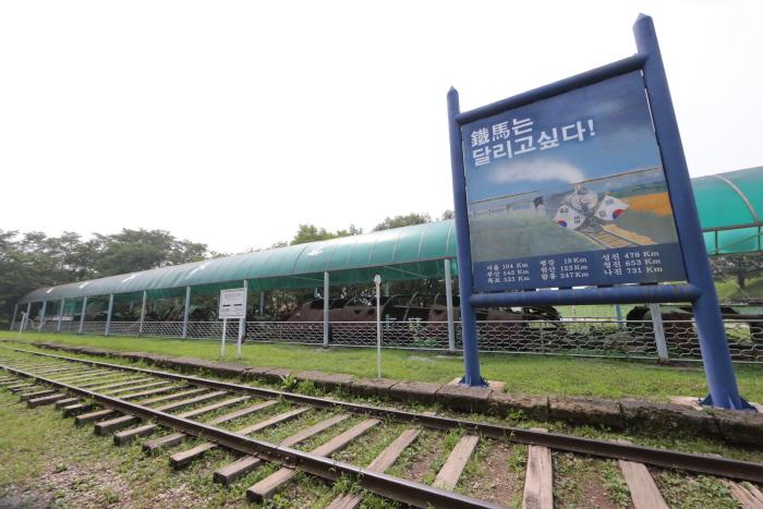 Bahnhof Woljeong-ri (월정리역)