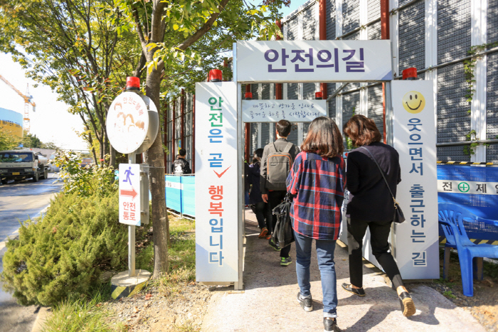 서울건설본부 (구 당인리 발전소) 사진4