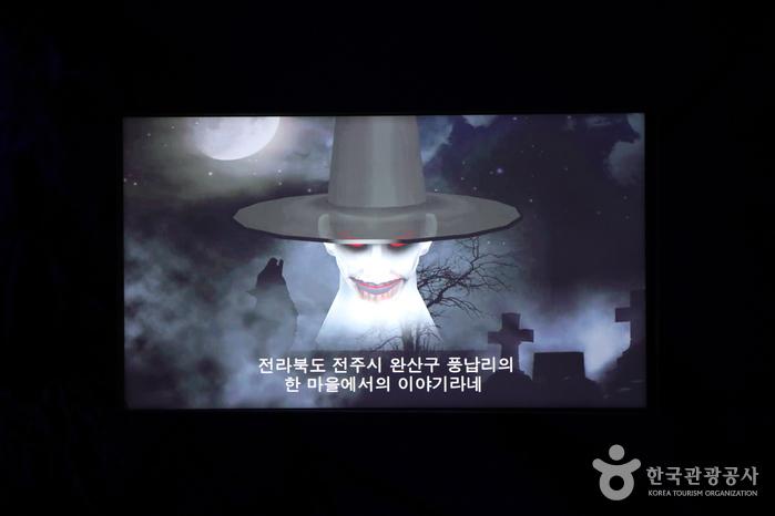 모니터에 나타나는 귀신과 자막(전라북도 전주시 완산구 풍납리의 한 마을에서의 이야기라네) 영상
