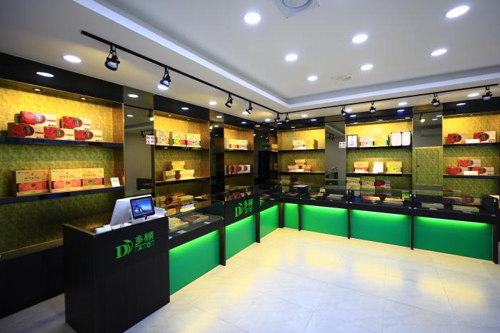 Busan Branch of Dawon Hoganbo Co. (㈜한국다원호간보 부산지사) [한국관광품질인증/Korea Quality]