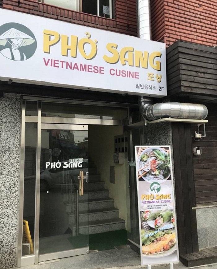 Pho Sang( 포상 )