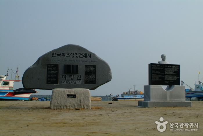한국최초 성경전래지 기념관