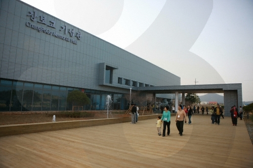 Chang Po Go Memorial Hall (장보고기념관)