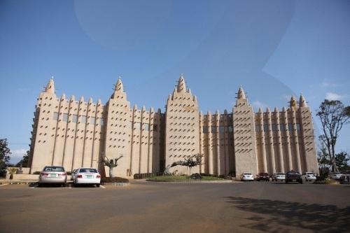 아프리카 박물관