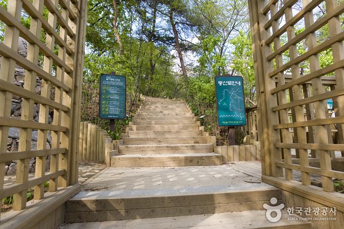 Samcheong Park (삼청공원)