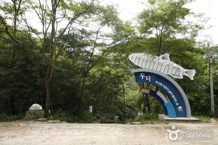 Ущелье Тутхаён (Национальный геопарк региона Канвон) (두타연 (강원평화지역 국가지질공원))