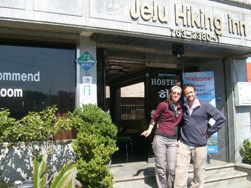 Jeju Hiking Inn (제주하이킹INN)