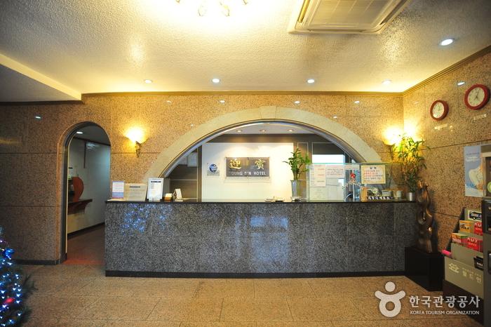 Youngbin Hotel - Goodstay (영빈호텔 [우수숙박시설 굿스테이])