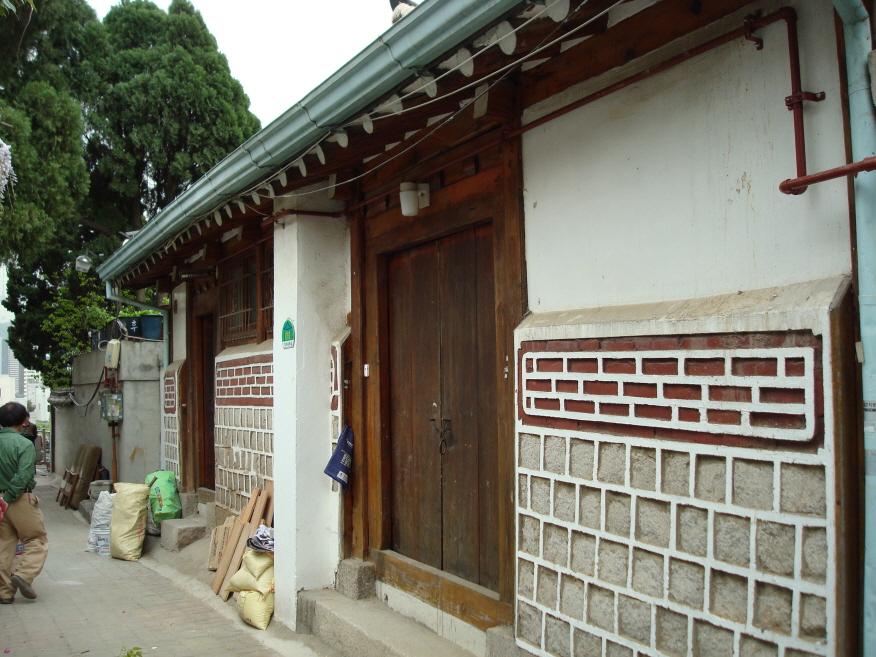 Seunghyo House (...