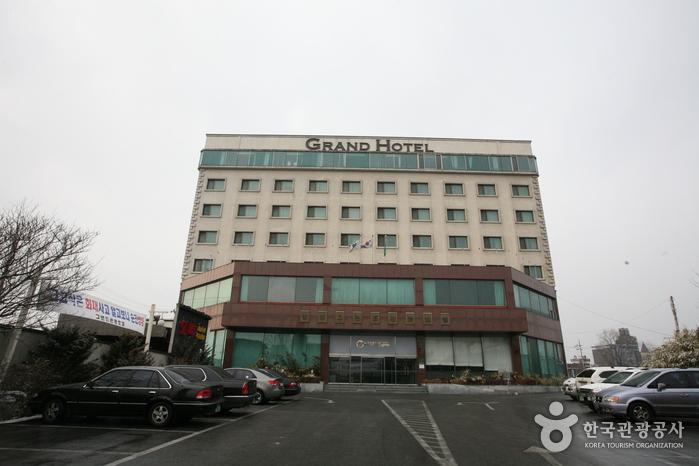 충주그랜드관광호텔