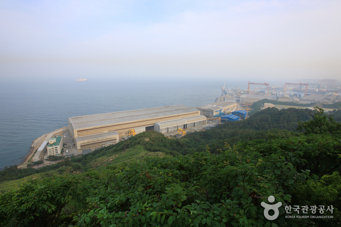 Hyundai Heavy Industries (현대중공업)