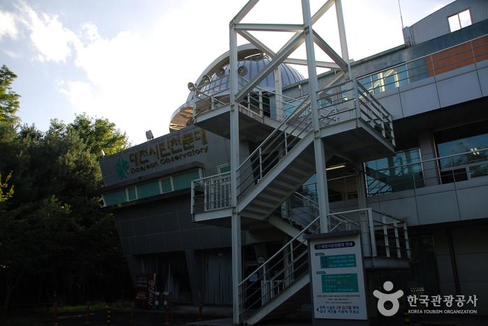 Daejeon Observatory (대전시민천문대)