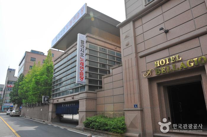 べラジオ観光ホテル(벨라지오 관광호텔)