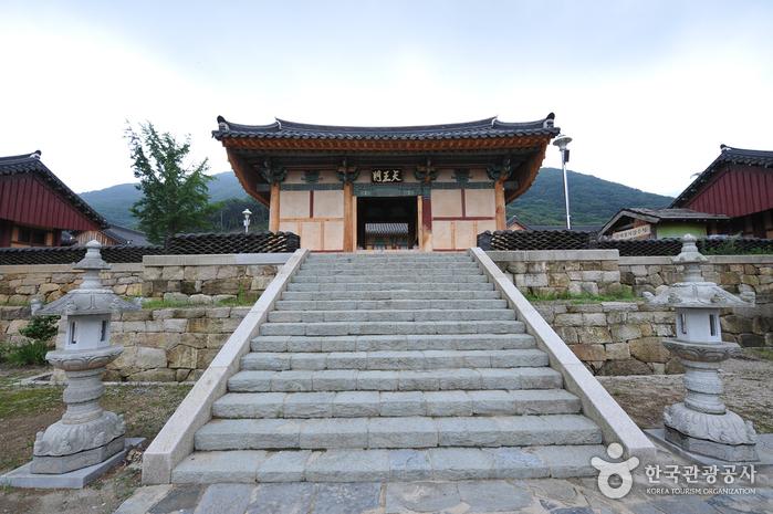 Bulgapsa Temple (Yeonggwang) (불갑사 (영광))
