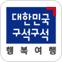 대한민국 구석구석 3.0 아이콘